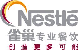 NestleProf_hotelex_CHINESESIGNAGE-logo_1_