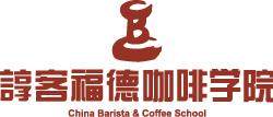 CBC-COFFEE-SCHOOL