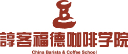 CBC-COFFEE-SCHOOL
