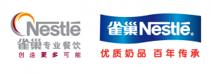 Nestle-China-White