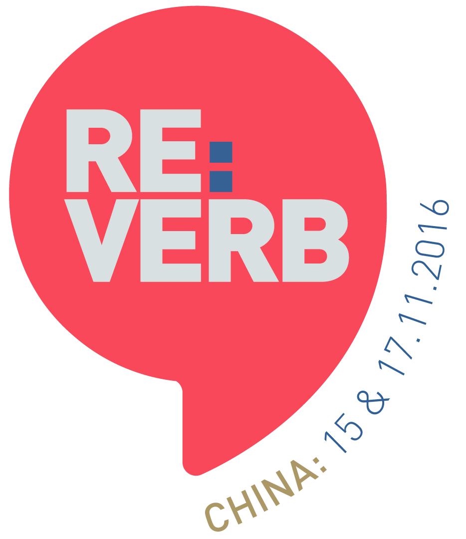reverb-china-logo