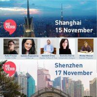 reverb-china-city-composite