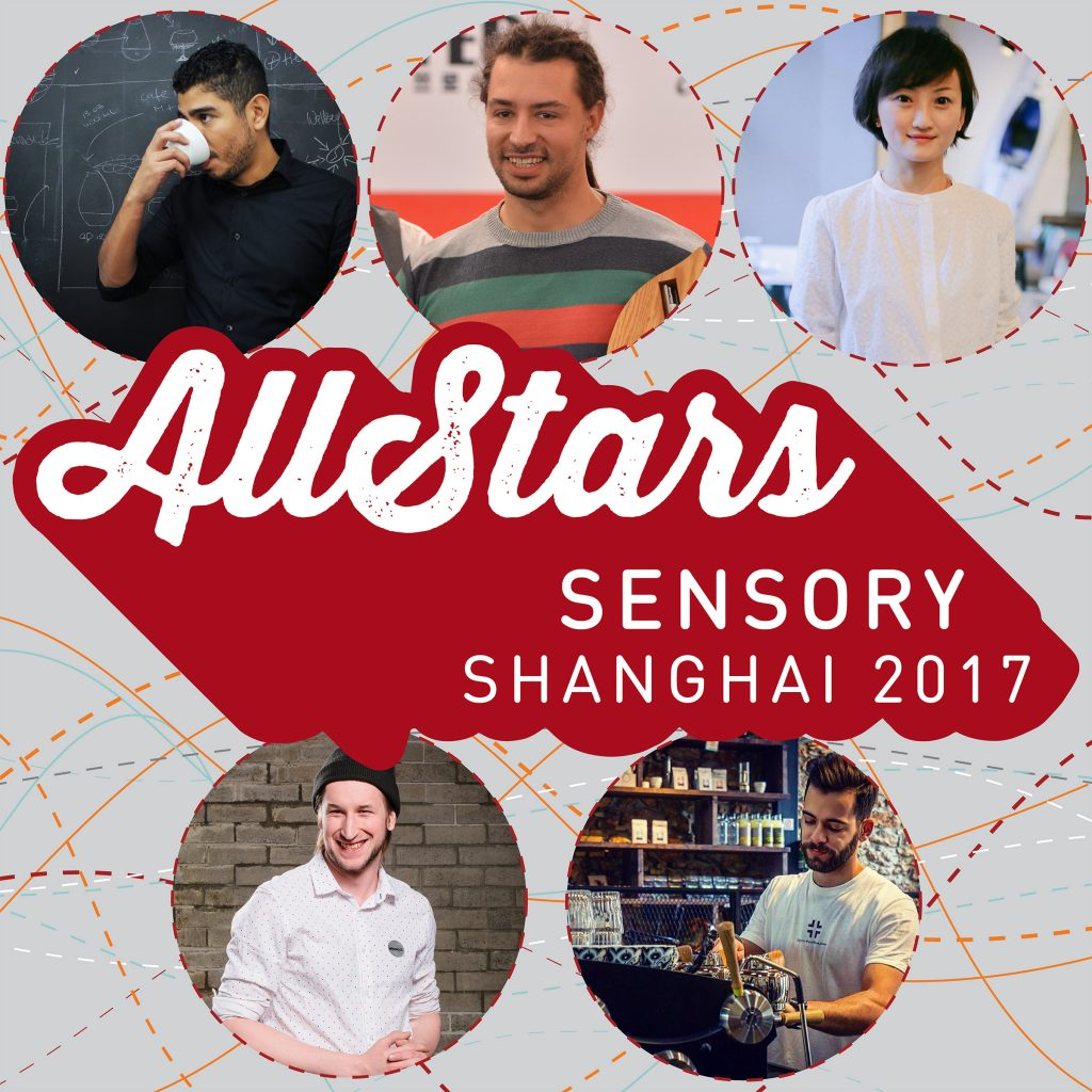 AS Sensory Shanghai Group