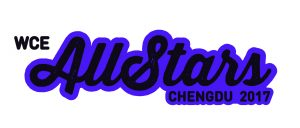 All-Stars Chengdu 2017