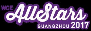 WCE All-Stars Guangzhou 2017