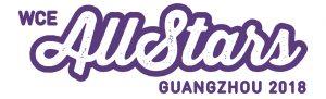 WCE All-Stars Guangzhou 2018